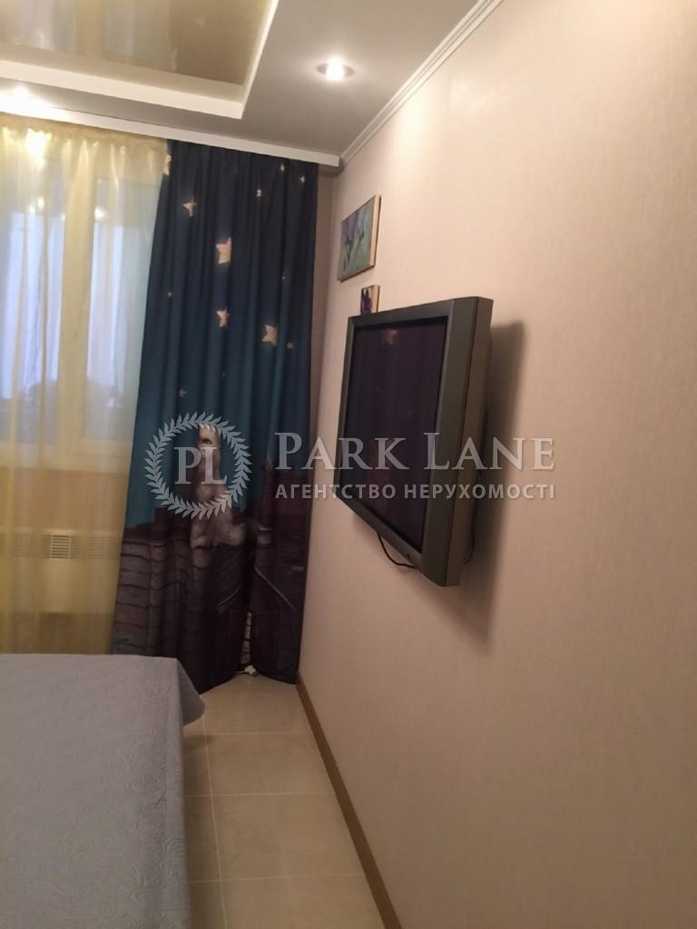 Квартира X-27907, Гетьмана Вадима (Индустриальная), 1в, Киев - Фото 10