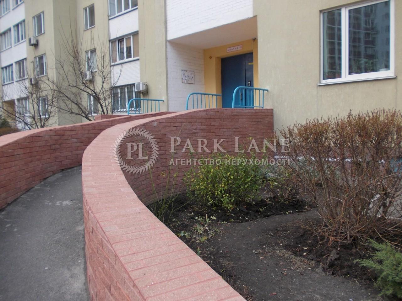 Квартира Z-1528253, Харьковское шоссе, 58а, Киев - Фото 12