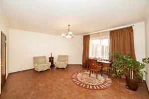 Дом X-22493, Бориславская, Киев - Фото 15