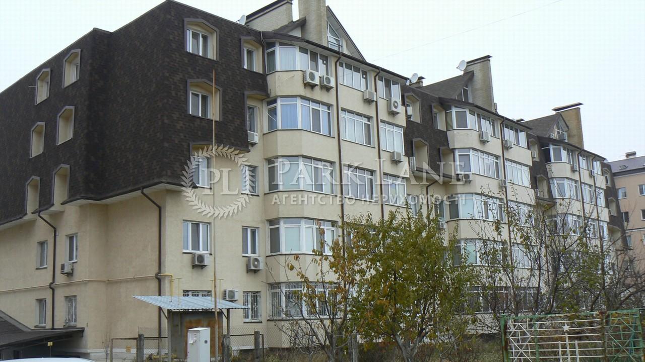 Квартира ул. Яблоневая, 10, Чубинское, R-17648 - Фото 17