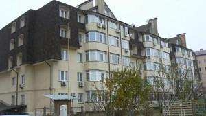 Квартира N-22872, Яблоневая, 10, Чубинское - Фото 2