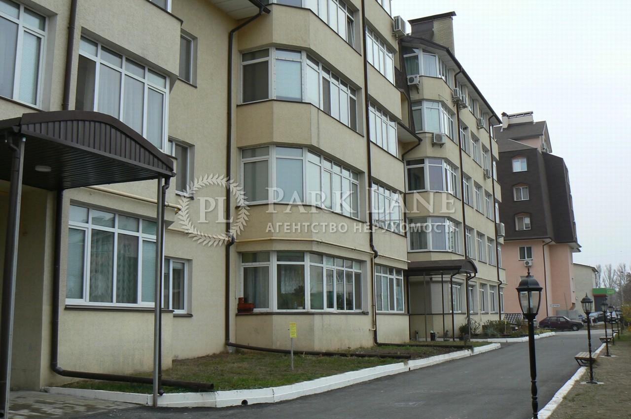 Квартира ул. Яблоневая, 10, Чубинское, R-17648 - Фото 18
