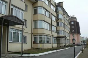 Квартира N-22872, Яблоневая, 10, Чубинское - Фото 3