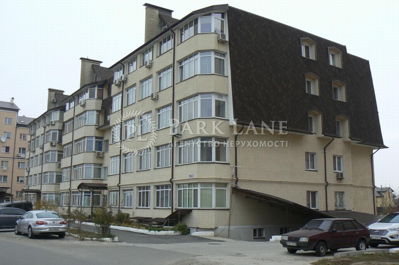 Квартира ул. Яблоневая, 10, Чубинское, R-17648 - Фото 1
