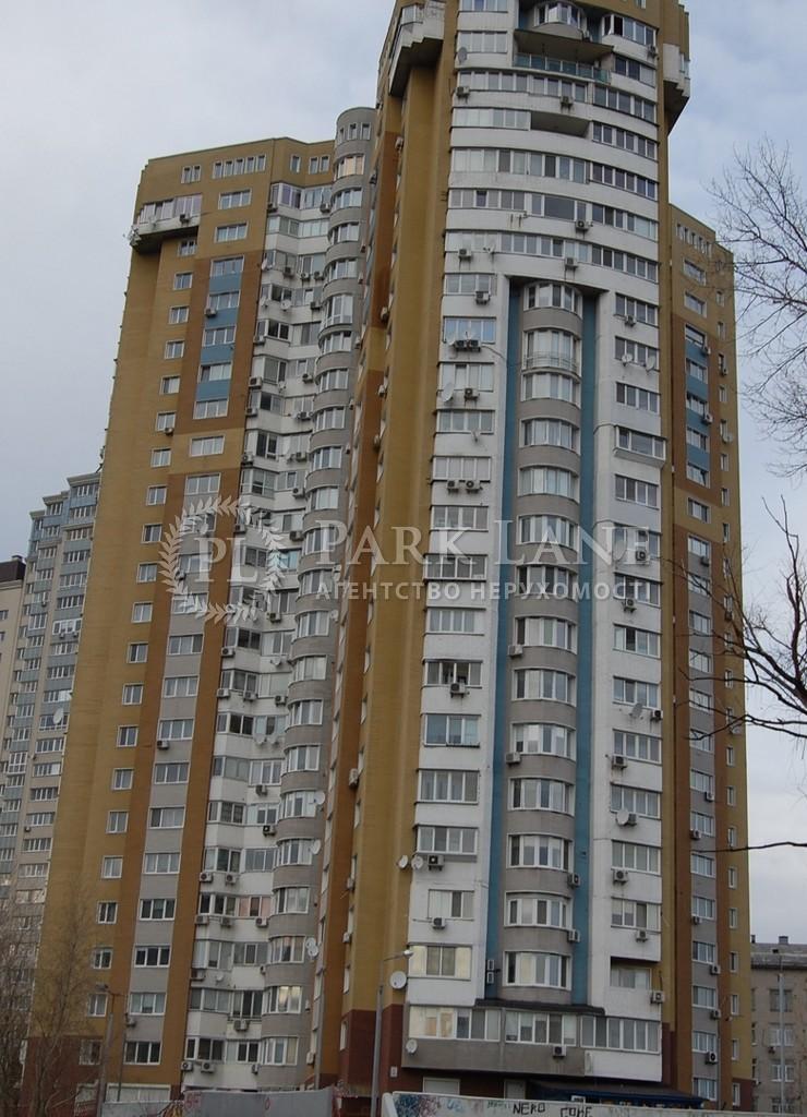 Квартира B-87988, Сверстюка Евгения (Расковой Марины), 52в, Киев - Фото 2