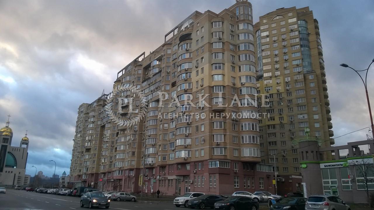 Квартира ул. Никольско-Слободская, 4в, Киев, Z-1541111 - Фото 1