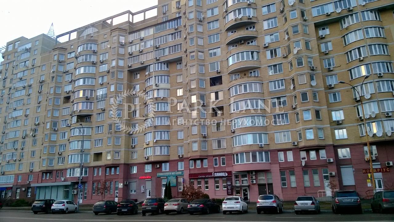 Квартира ул. Никольско-Слободская, 4в, Киев, Z-1541111 - Фото 7
