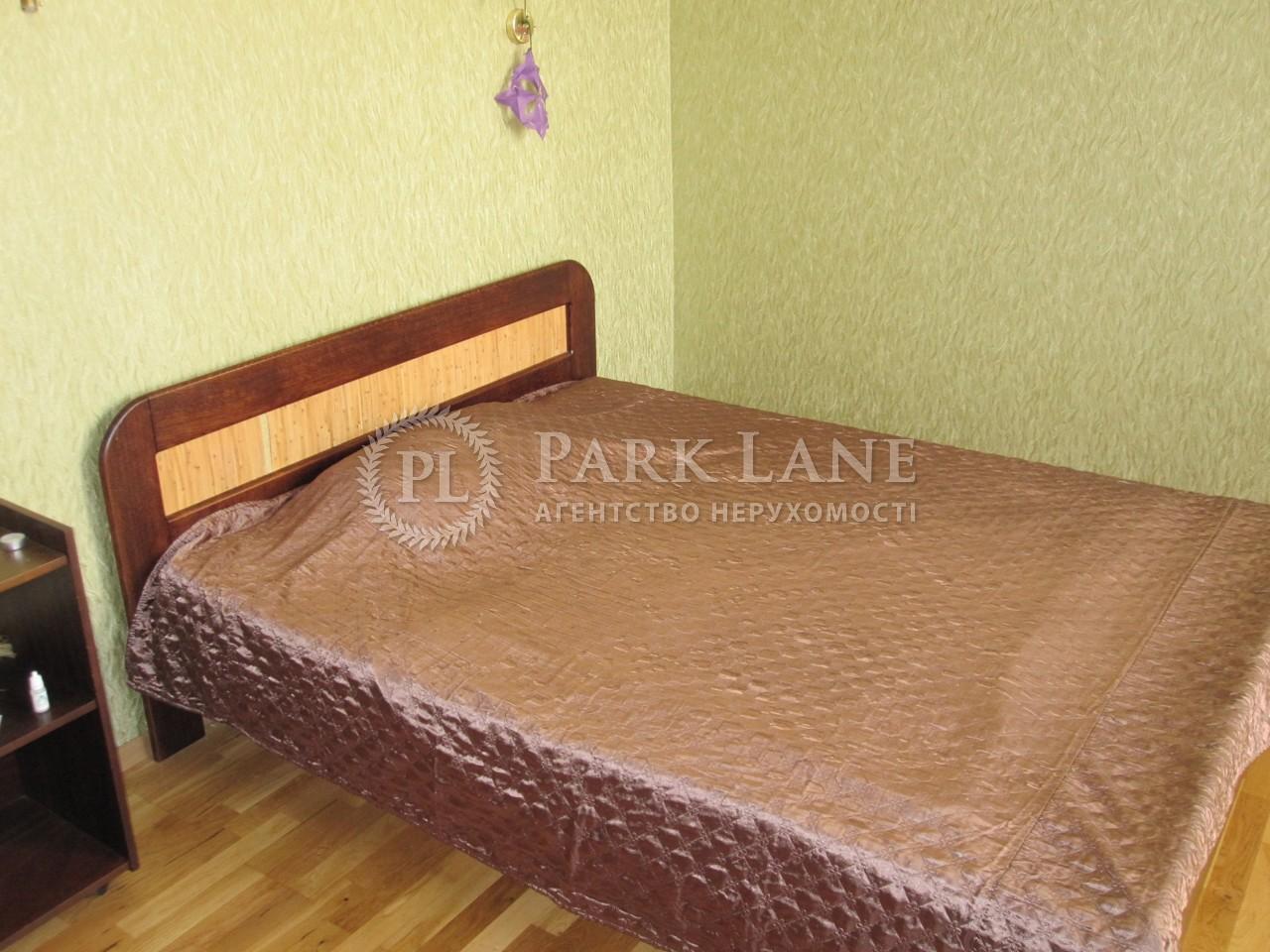 Квартира ул. Паньковская, 17, Киев, I-14997 - Фото 4