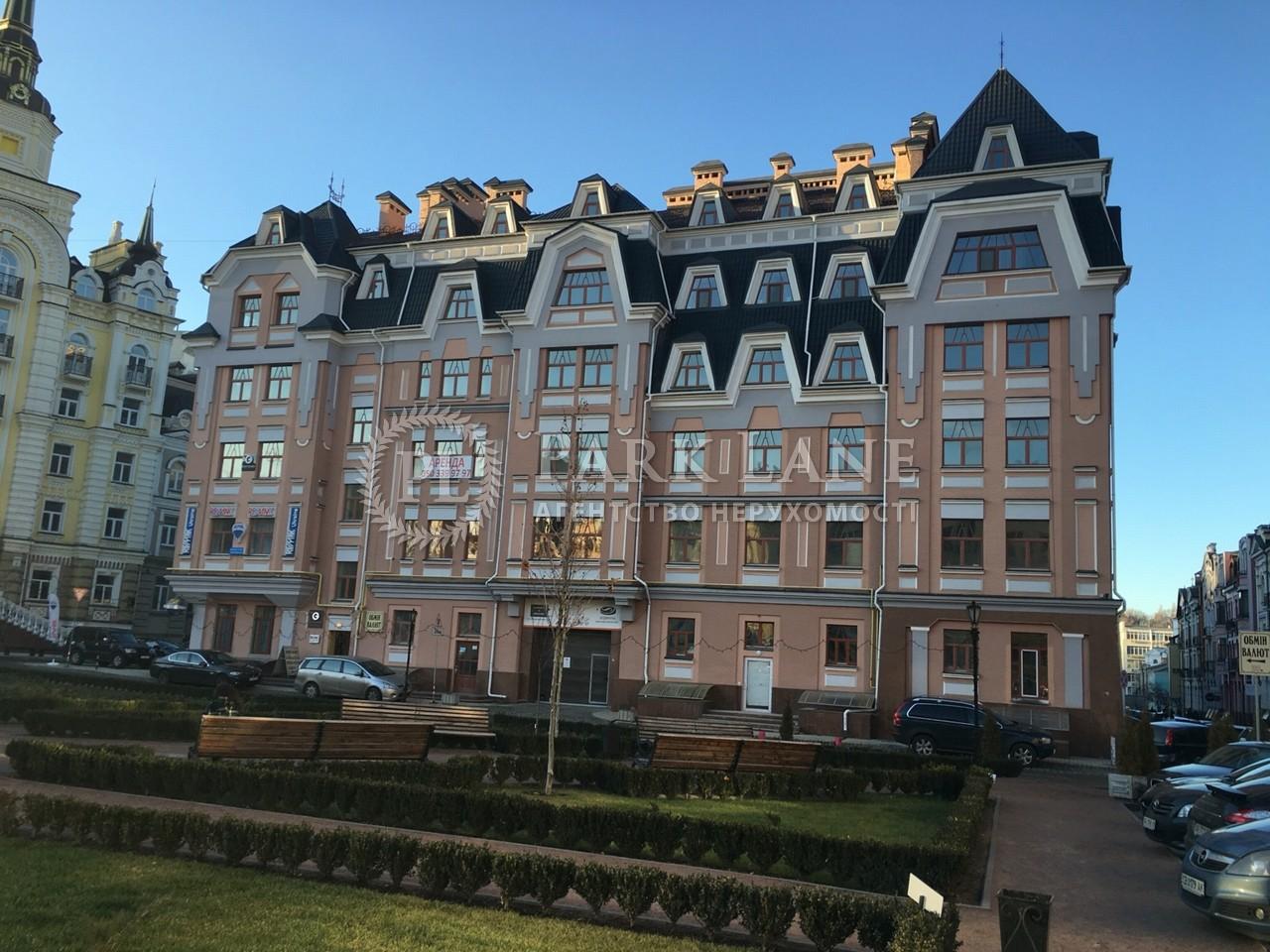Квартира ул. Воздвиженская, 22, Киев, R-30358 - Фото 1