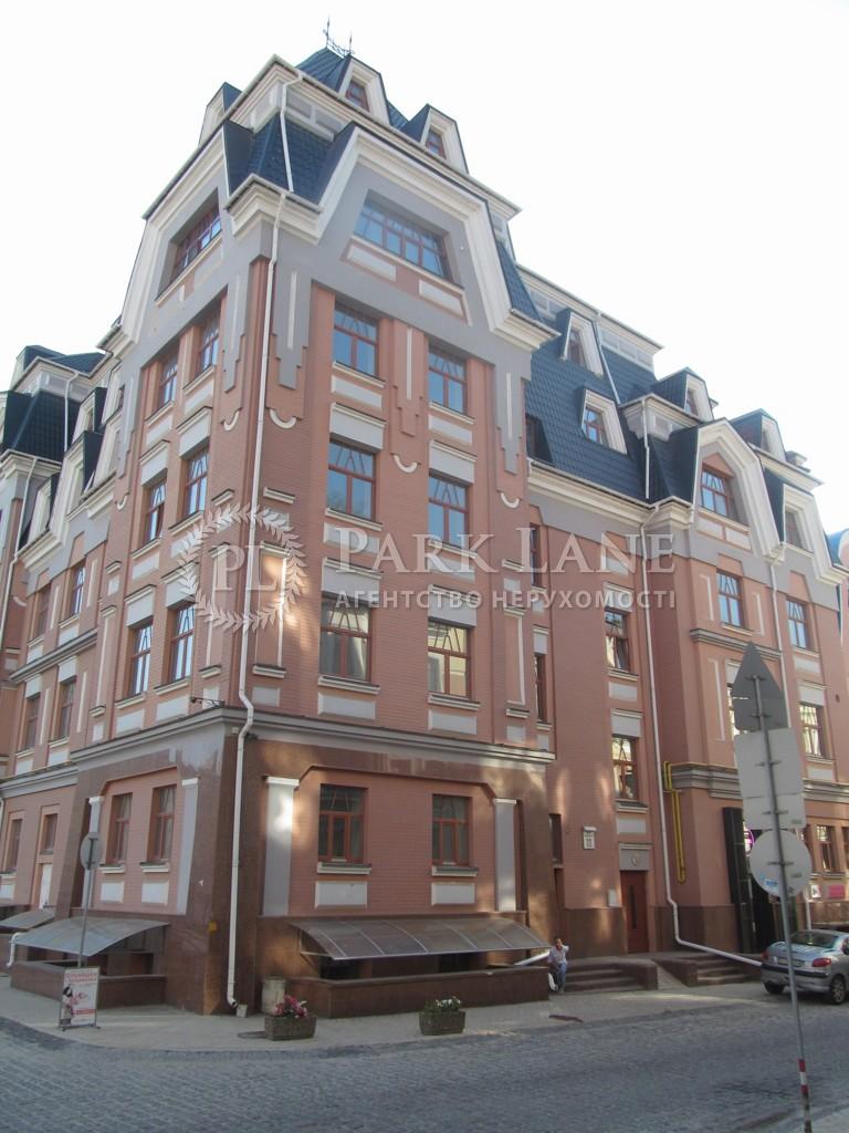 Квартира ул. Воздвиженская, 22, Киев, R-30358 - Фото 12