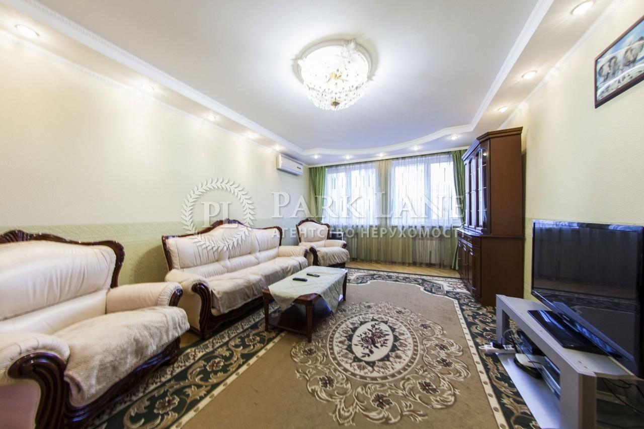 Квартира ул. Кудряшова, 3, Киев, B-86741 - Фото 3
