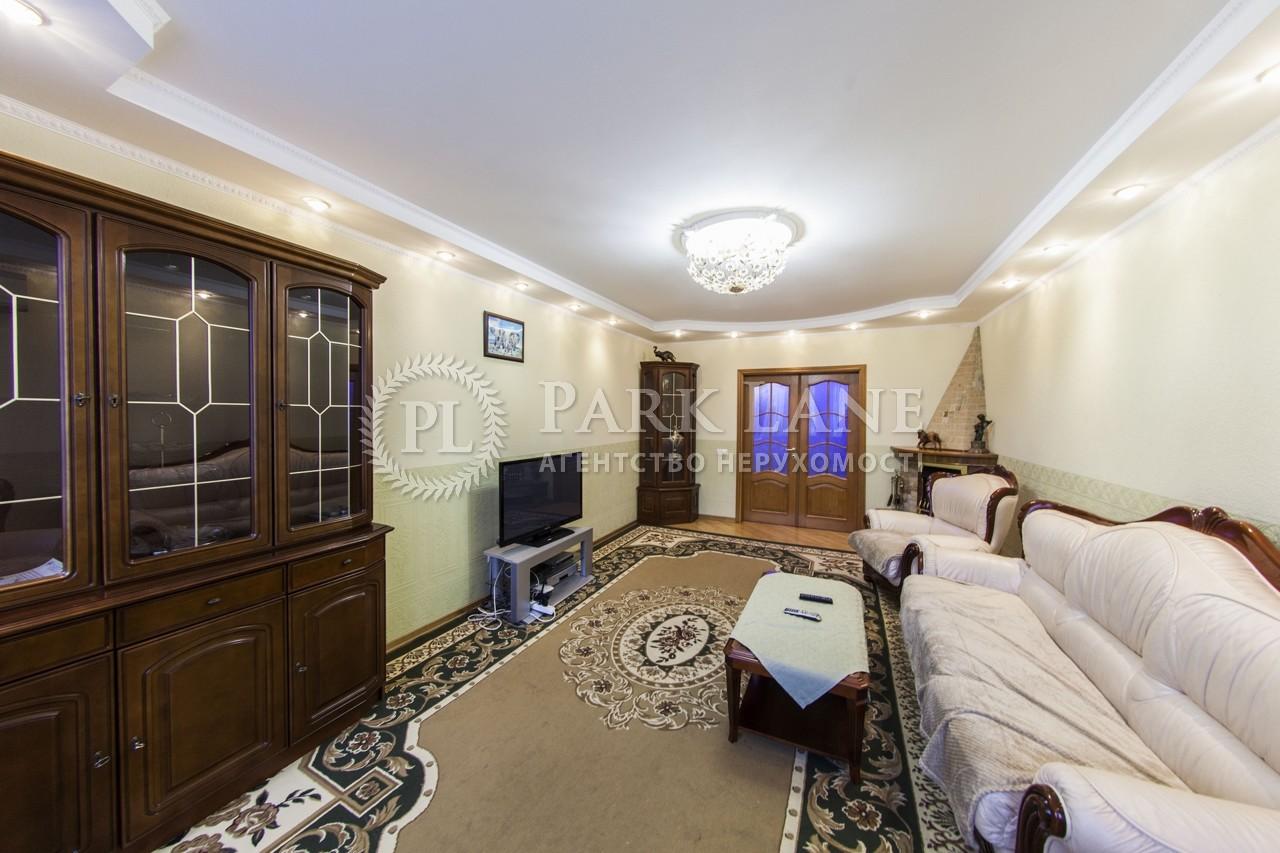Квартира ул. Кудряшова, 3, Киев, B-86741 - Фото 5