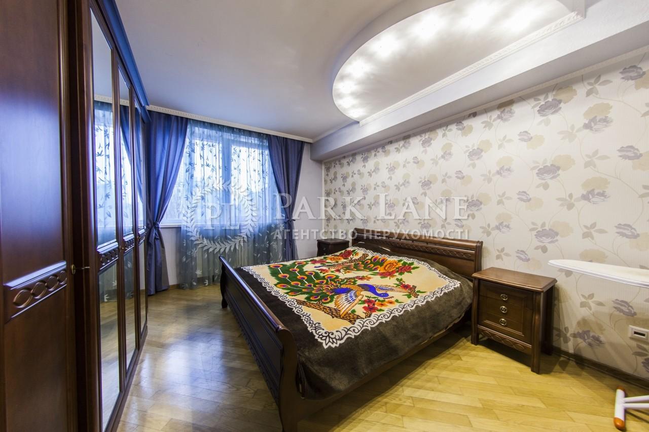Квартира ул. Кудряшова, 3, Киев, B-86741 - Фото 7