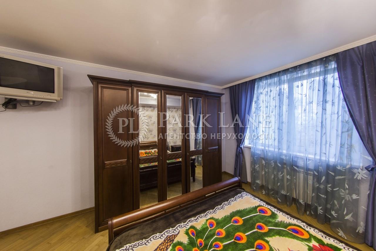 Квартира ул. Кудряшова, 3, Киев, B-86741 - Фото 8
