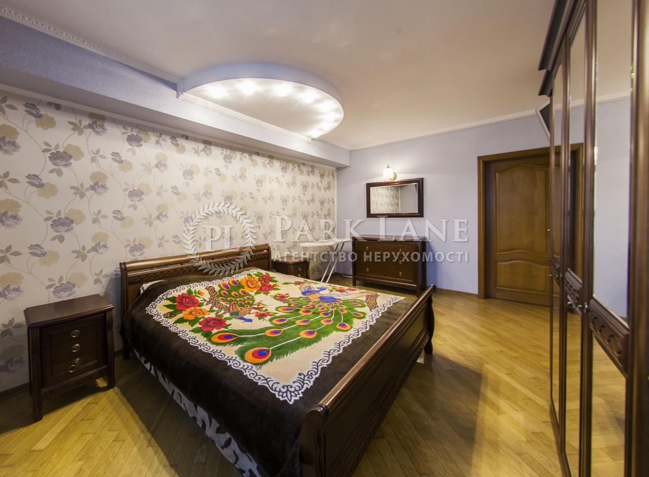 Квартира ул. Кудряшова, 3, Киев, B-86741 - Фото 9