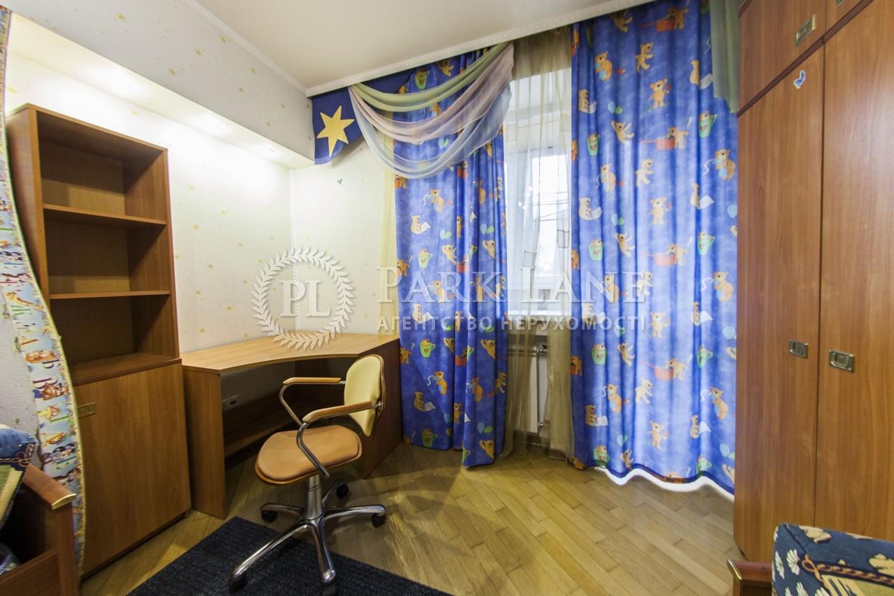 Квартира ул. Кудряшова, 3, Киев, B-86741 - Фото 11