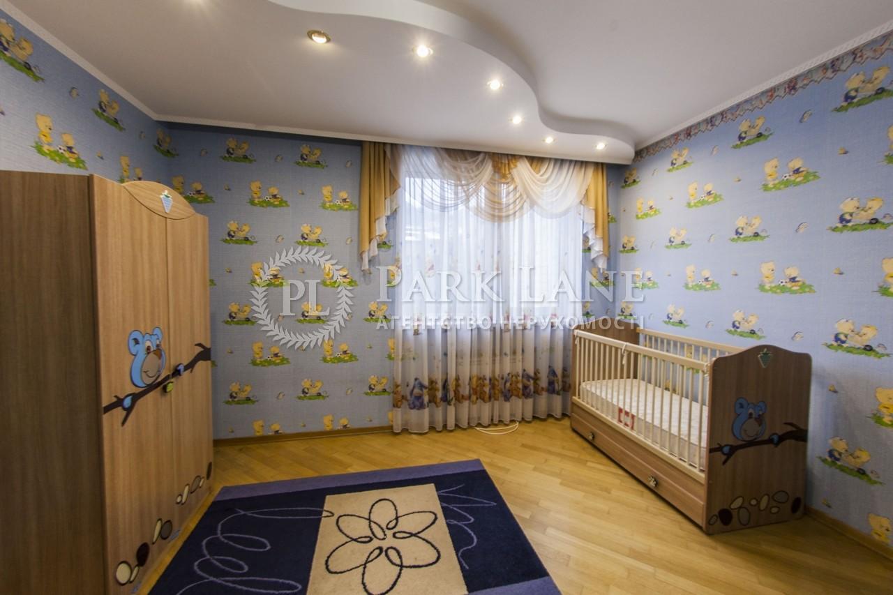 Квартира ул. Кудряшова, 3, Киев, B-86741 - Фото 13