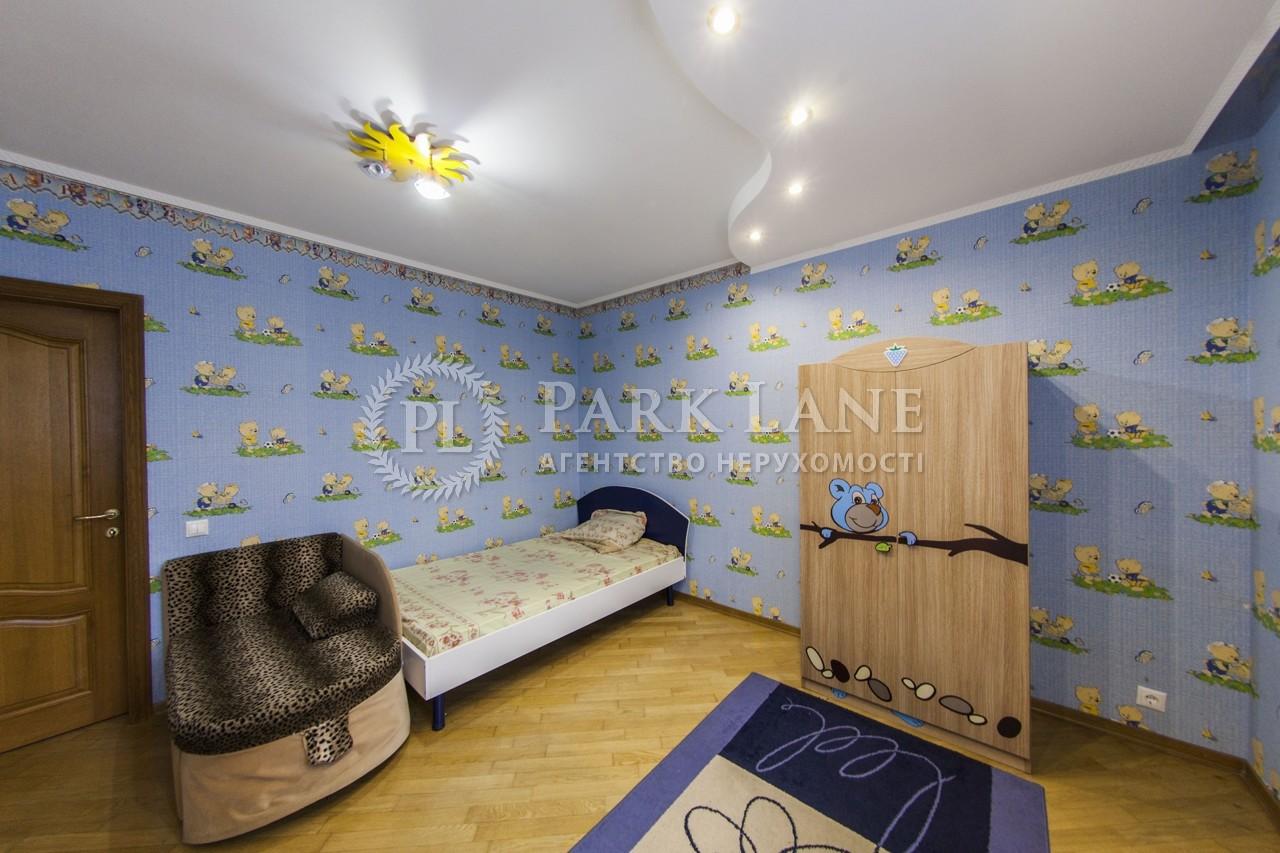 Квартира ул. Кудряшова, 3, Киев, B-86741 - Фото 14