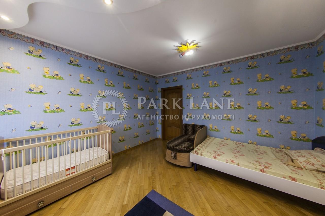 Квартира ул. Кудряшова, 3, Киев, B-86741 - Фото 15