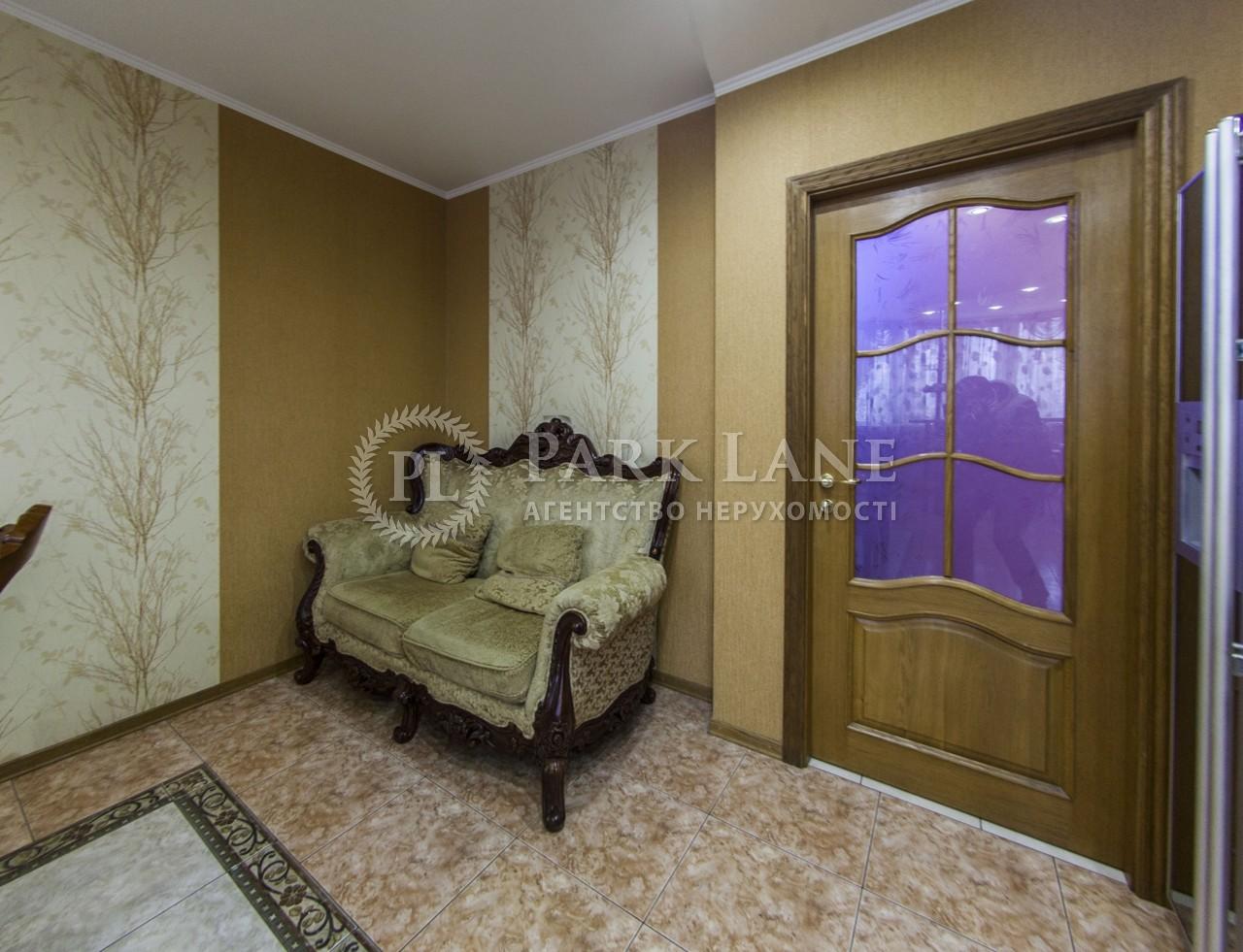 Квартира ул. Кудряшова, 3, Киев, B-86741 - Фото 21