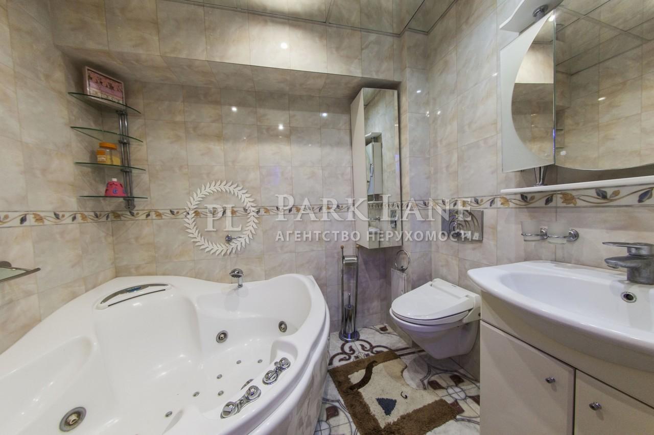 Квартира ул. Кудряшова, 3, Киев, B-86741 - Фото 22