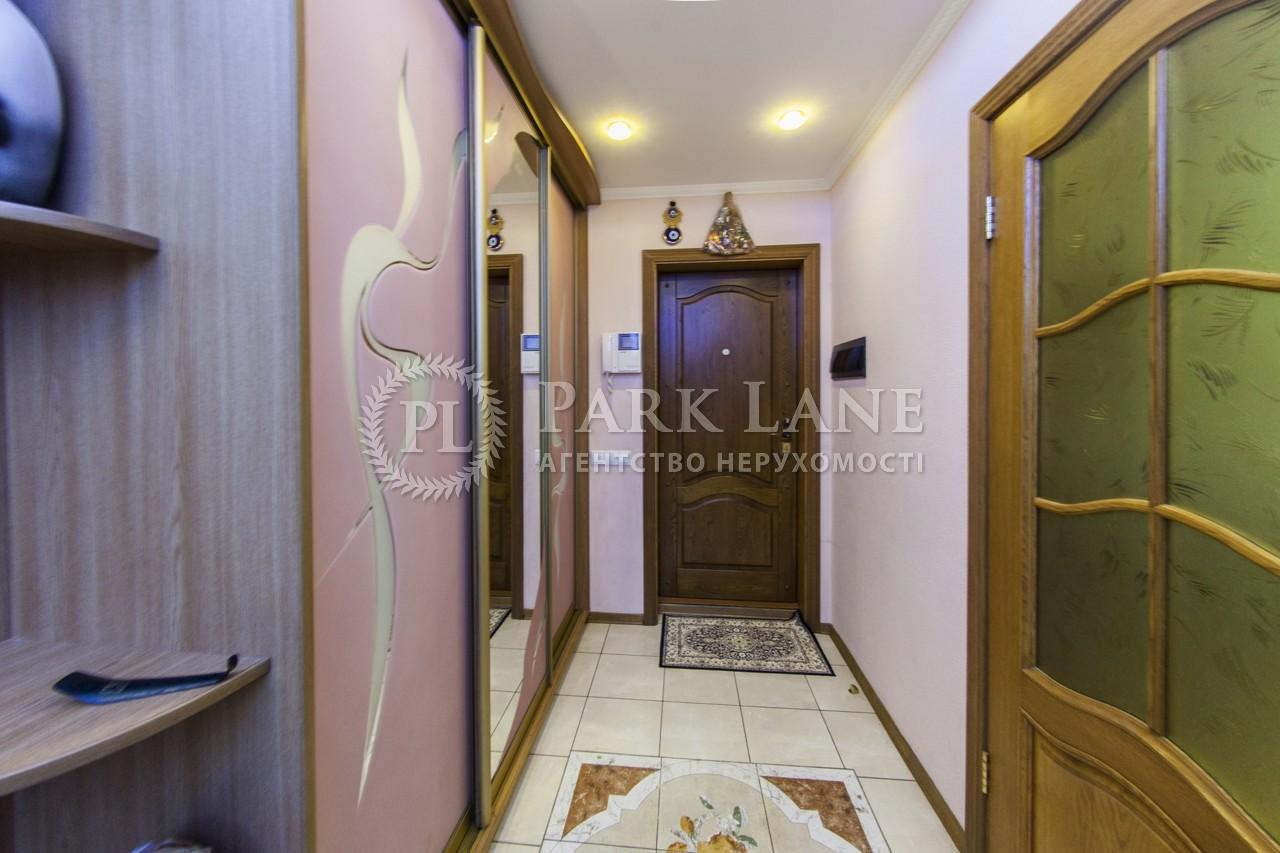 Квартира ул. Кудряшова, 3, Киев, B-86741 - Фото 26