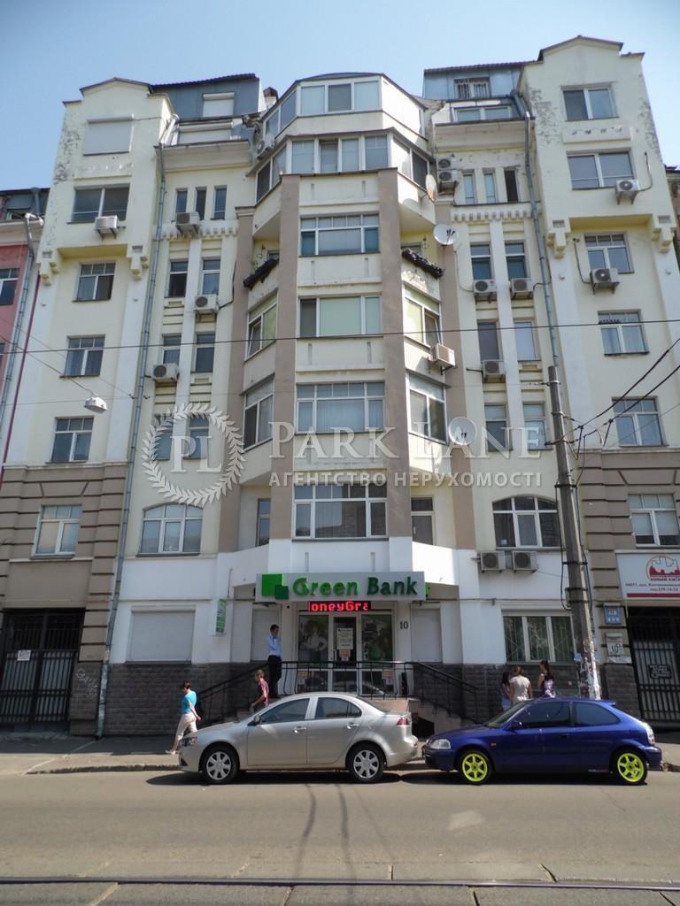 Квартира ул. Константиновская, 10, Киев, Z-246388 - Фото 1