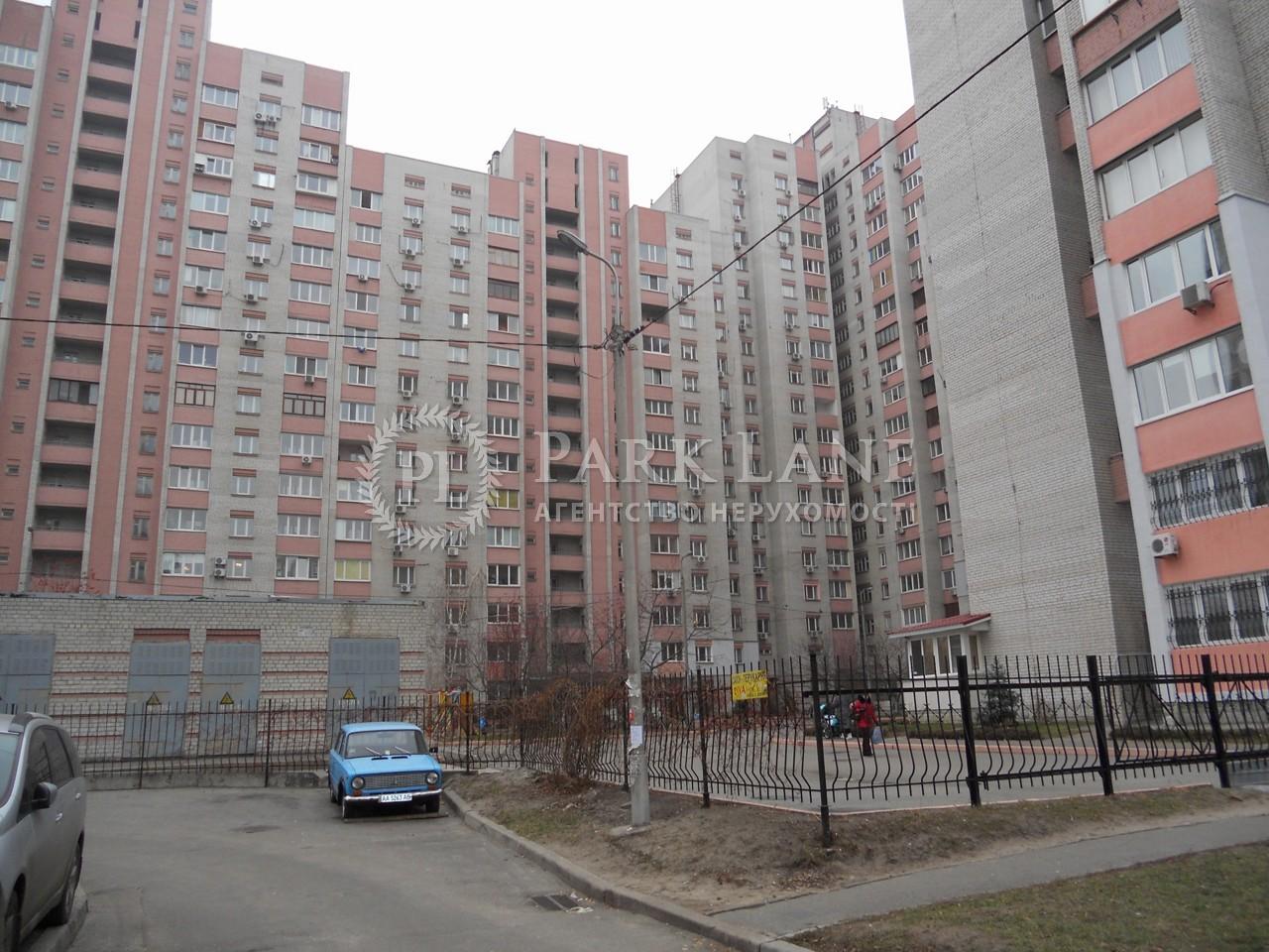 Квартира ул. Ревуцкого, 5, Киев, B-95193 - Фото 20