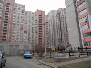 Квартира B-93522, Ревуцкого, 5, Киев - Фото 4