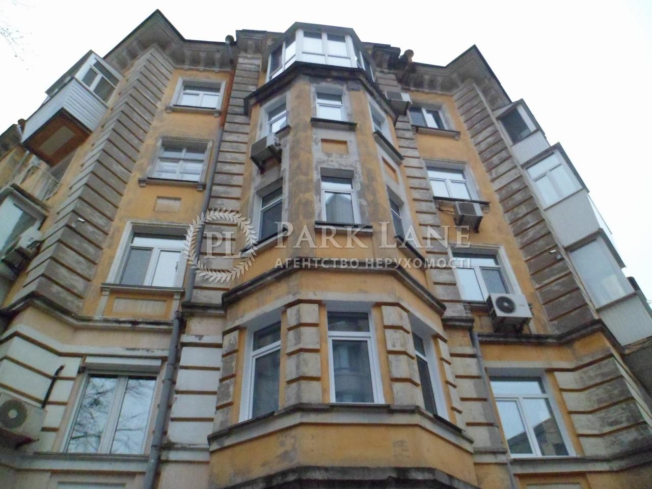 Квартира вул. Шовковична, 18б, Київ, Z-1075191 - Фото 1