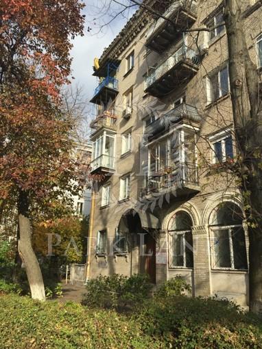 Квартира Иоанна Павла II (Лумумбы Патриса), 19, Киев, N-22848 - Фото