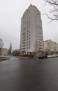 Коммерческая недвижимость, R-29597, Панельная, Днепровский район