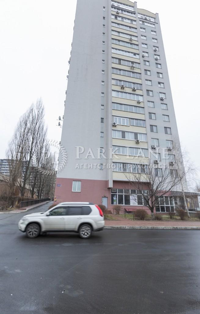 Нежилое помещение, ул. Панельная, Киев, R-29597 - Фото 17