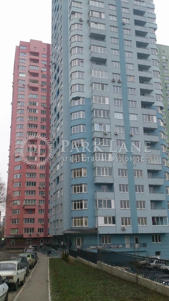 Квартира ул. Феодосийская, 3в, Киев, B-94250 - Фото 3