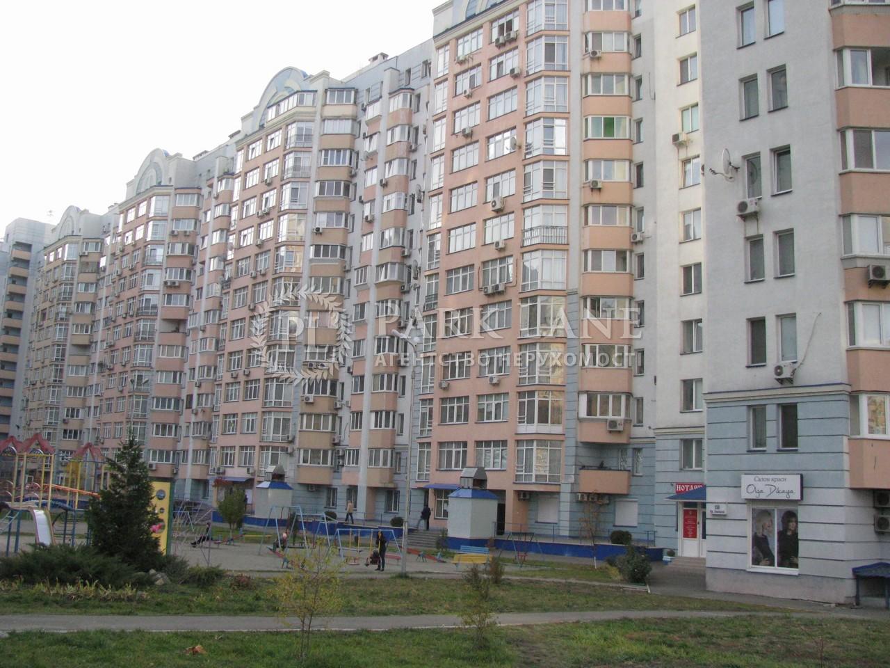 Квартира Z-687635, Ломоносова, 58а, Київ - Фото 3