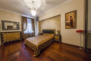 Квартира J-21502, Институтская, 24/7, Киев - Фото 12