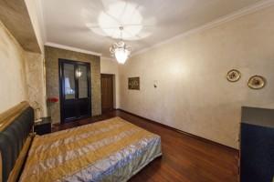 Квартира J-21502, Институтская, 24/7, Киев - Фото 13