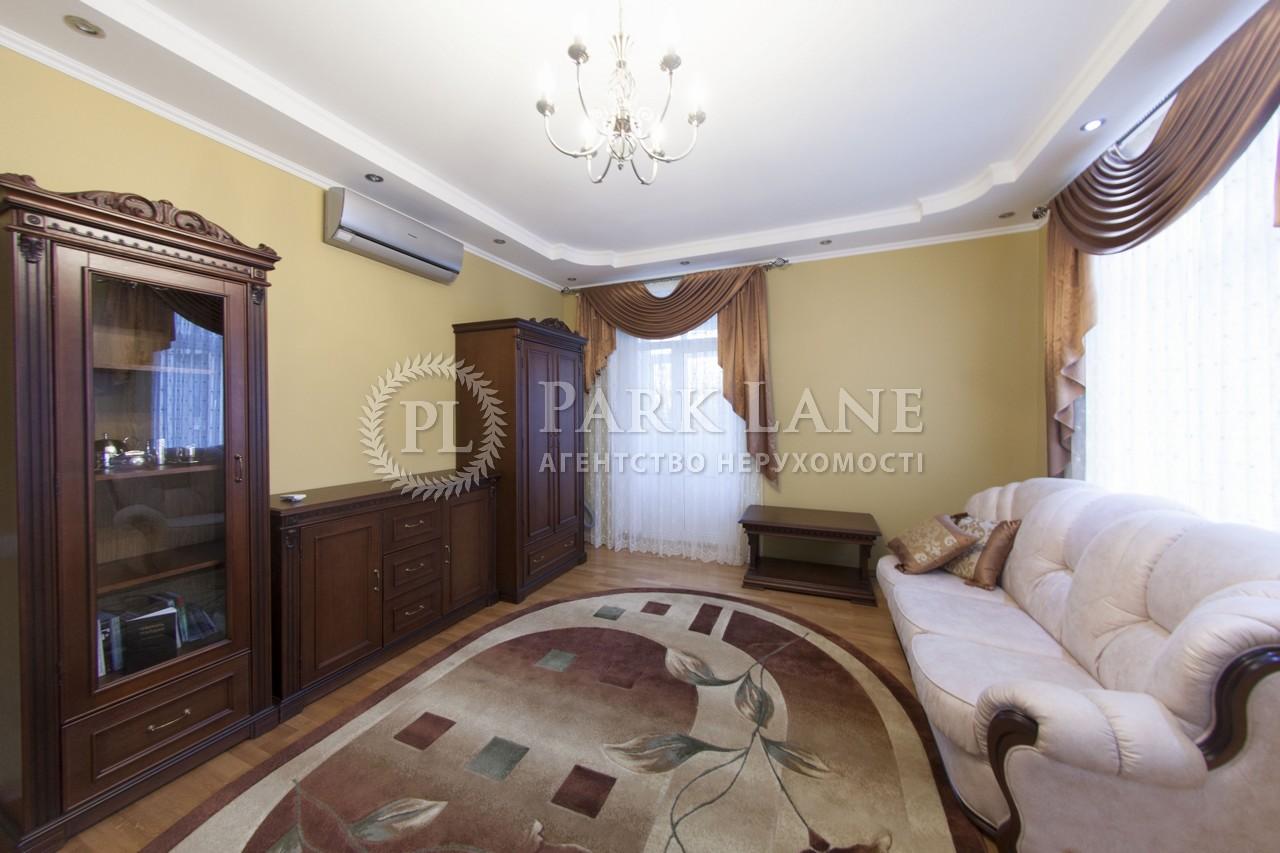 Квартира Андреевский спуск, 30, Киев, L-22716 - Фото 3