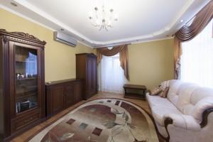 Квартира L-22716, Андреевский спуск, 30, Киев - Фото 1