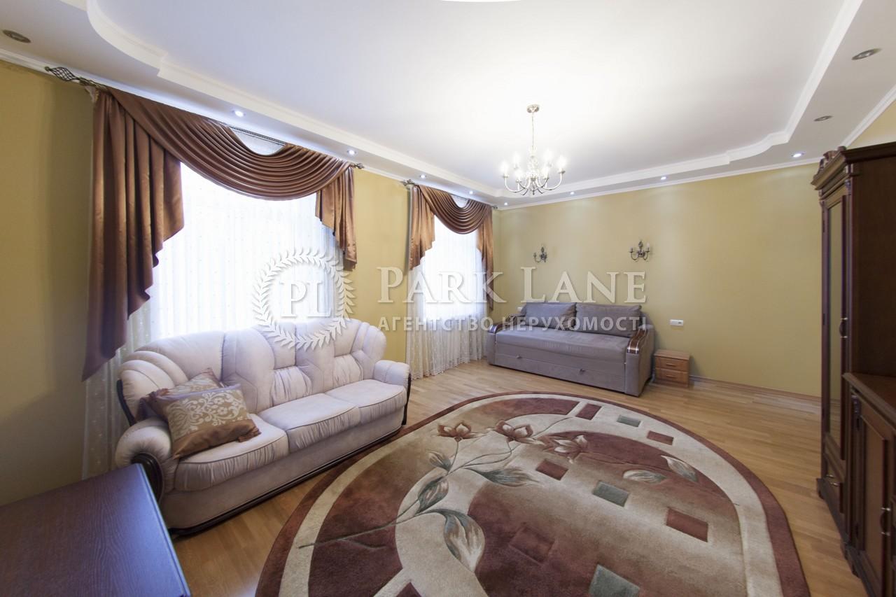 Квартира Андреевский спуск, 30, Киев, L-22716 - Фото 5
