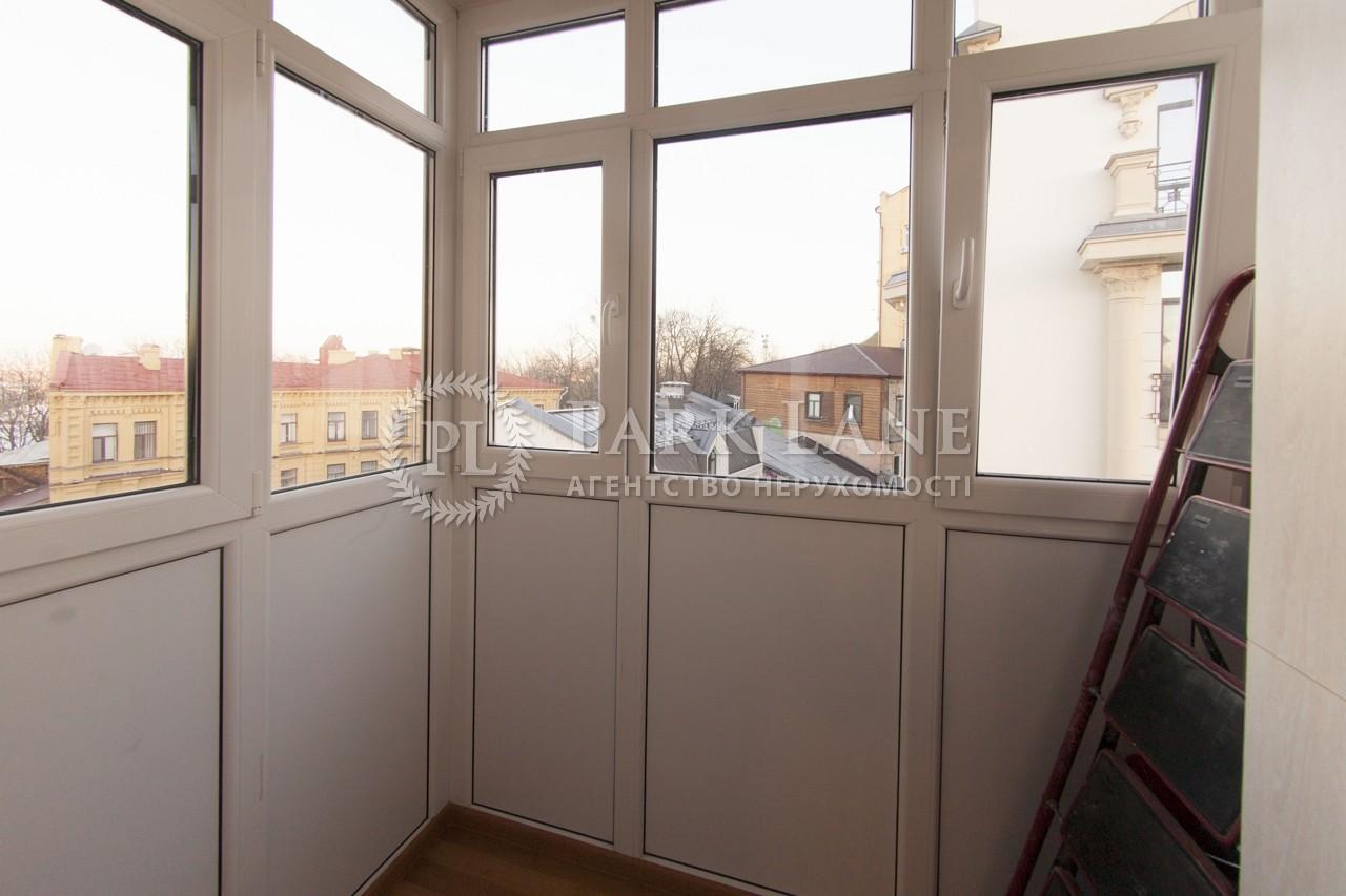 Квартира Андреевский спуск, 30, Киев, L-22716 - Фото 11