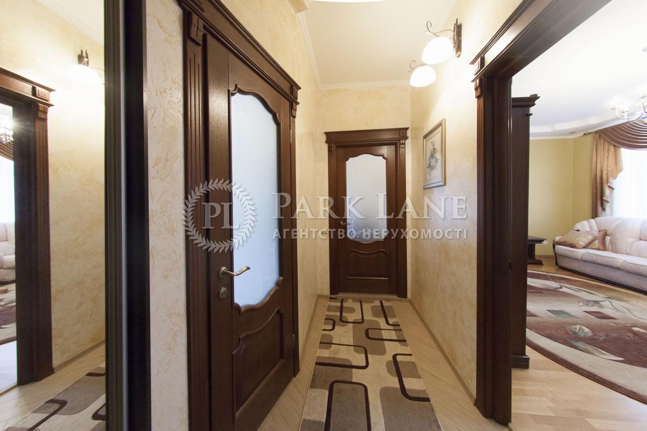 Квартира Андреевский спуск, 30, Киев, L-22716 - Фото 12