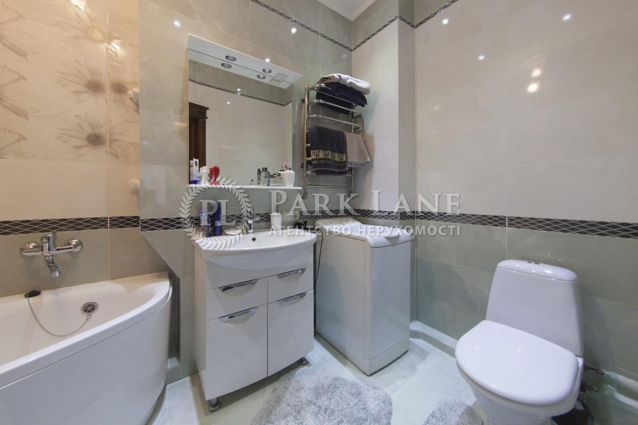 Квартира Андреевский спуск, 30, Киев, L-22716 - Фото 9