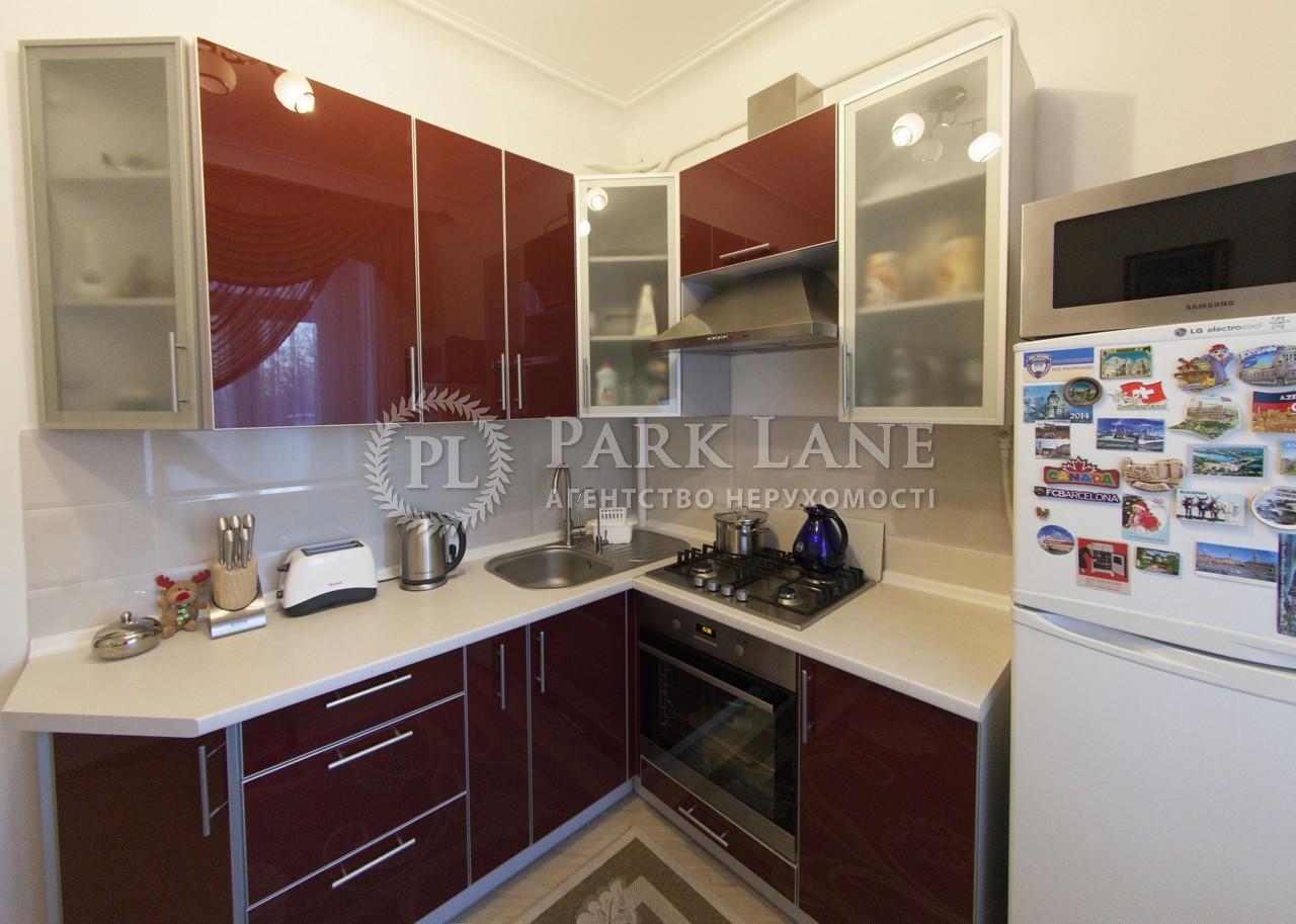 Квартира Андреевский спуск, 30, Киев, L-22716 - Фото 6