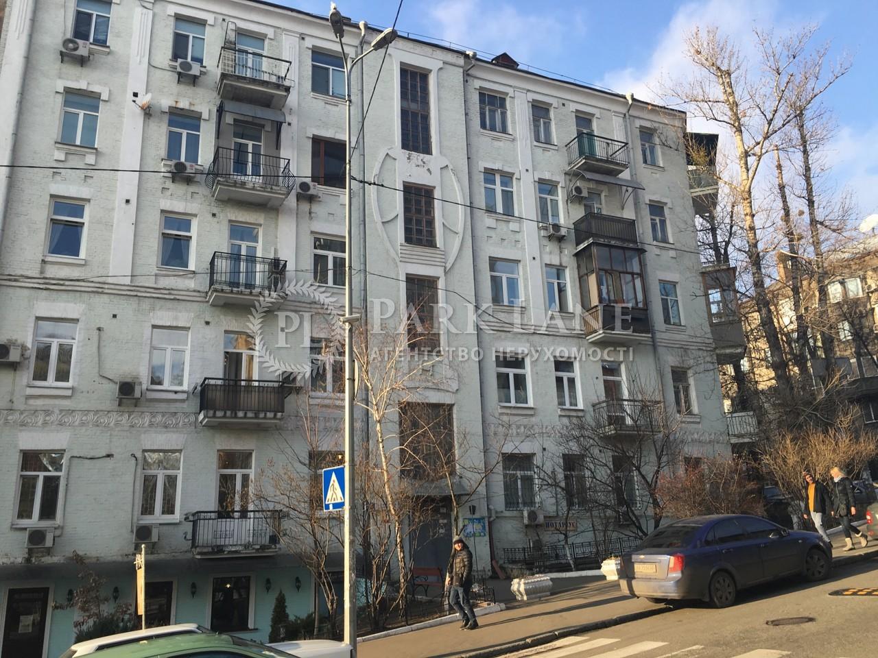 Квартира ул. Тарасовская, 16, Киев, R-18685 - Фото 10