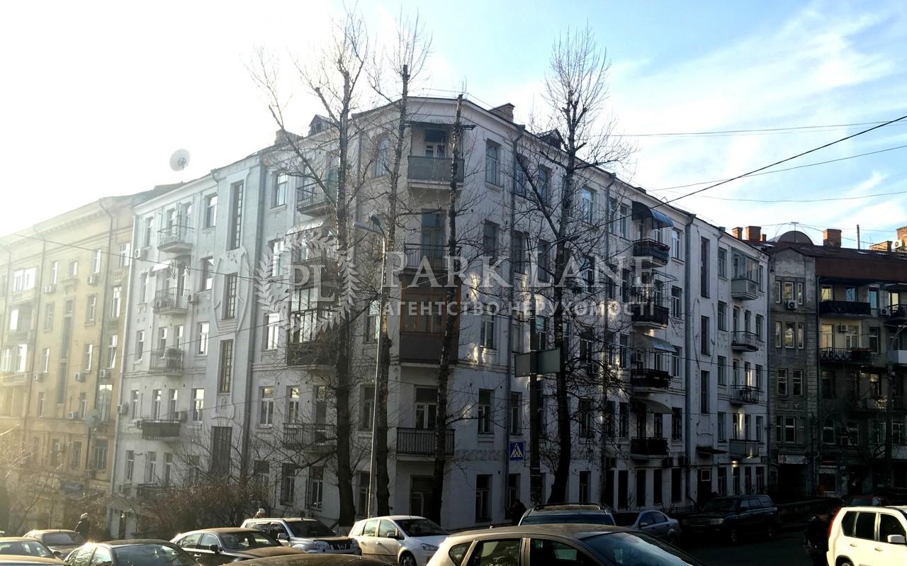 Квартира ул. Тарасовская, 16, Киев, R-18685 - Фото 1
