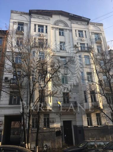 Квартира, R-19781, 3а