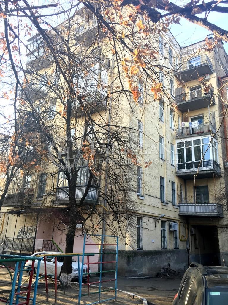 Квартира ул. Тарасовская, 3а, Киев, B-100644 - Фото 42