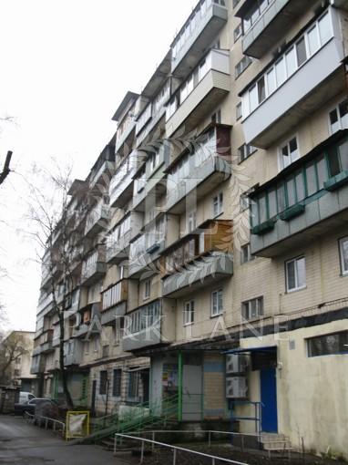 Квартира, B-98083, 22