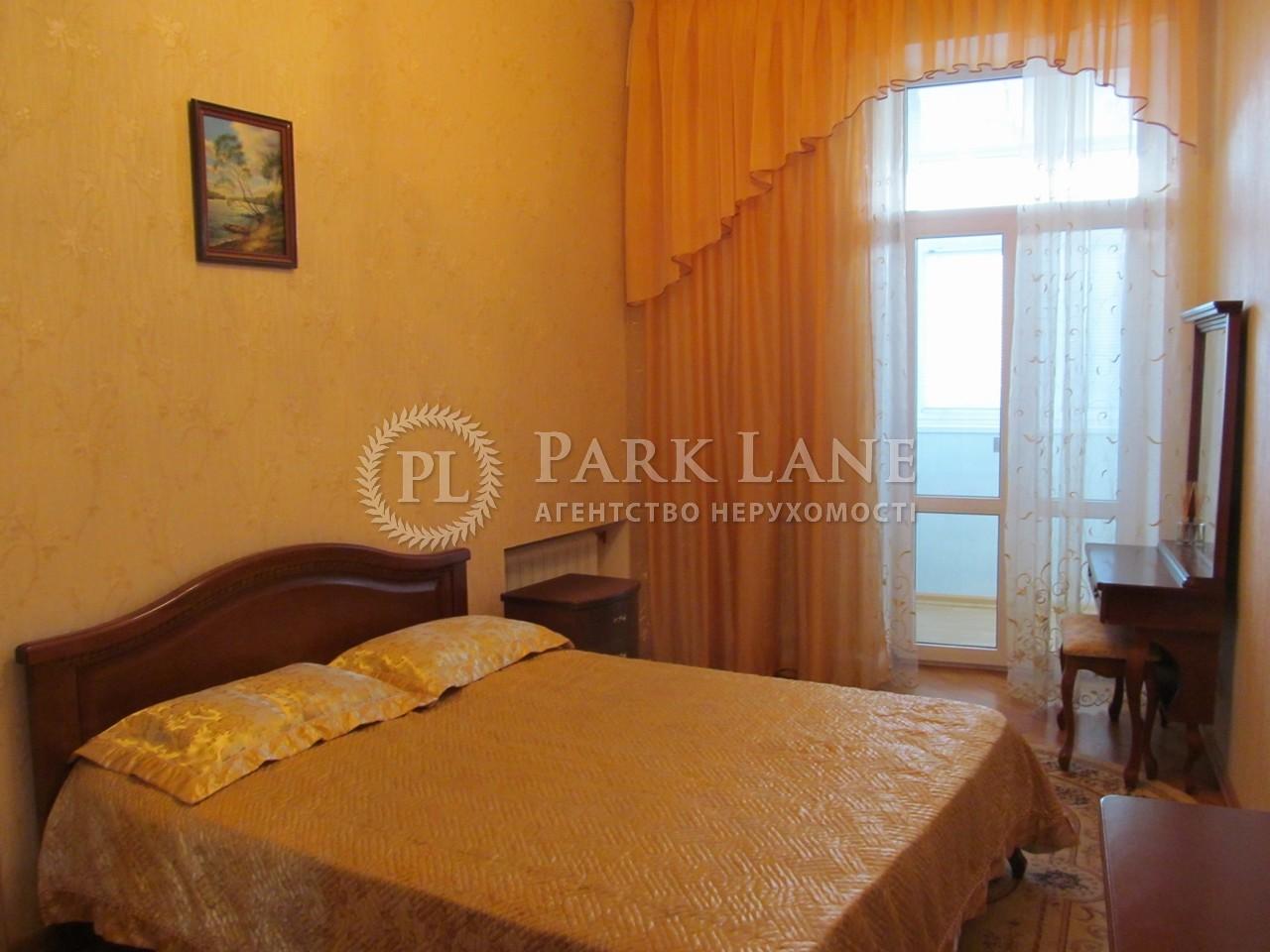 Квартира ул. Рейтарская, 31/16, Киев, Z-1511499 - Фото 9
